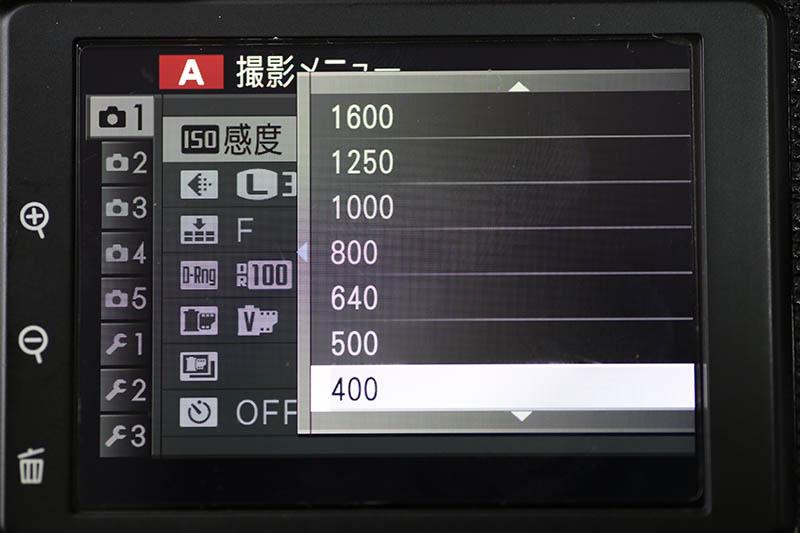 「ISO感度」の設定を変更する。