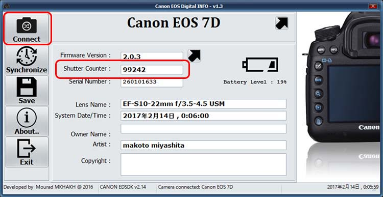 Canon EOS DIGITAL Info シャッター回数を調べる