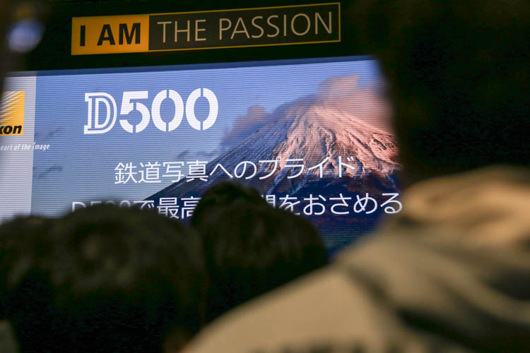 CP+2017(カメラ・写真のイベント)ニコン 鉄道写真家 中井精也先生